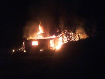 마을에 불이 나다