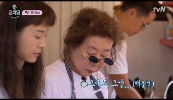 윤식당 시청률~~