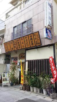 오키나와 나하 이케하라- 牛バラカルビ丼(규바라 카루비동)
