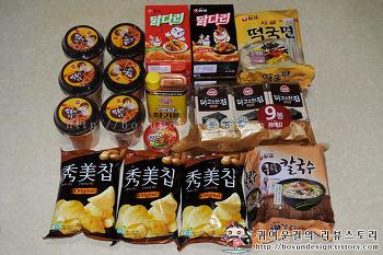 [농심오테이스트몰]수미칩,후루룩칼국수,사골떡국면 등 알찬 농심제품