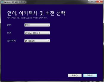 윈도우 10 업데이트, ISO 파일로 바로 설치하자