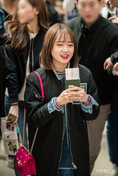 [17.02.14] 유정 도연 LA출국(인천국제공항)(28pic) by 미름