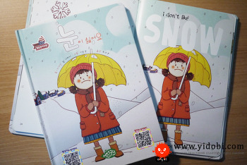 """[illustration]children book-""""I don't like snow."""""""