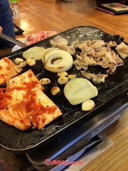 논현동맛집 / 자연석돌구이 - 먹고 배아팠던 수요미식회 삼겹살 맛집