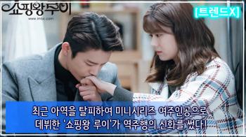 [감자 매거진] 김소현 vs 남지현의 정변배틀(646호)