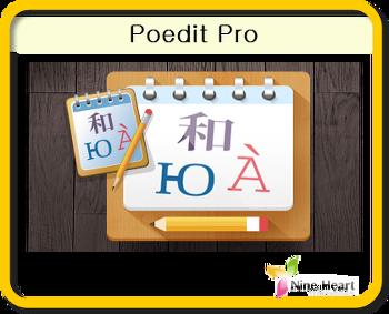Poedit 2.0.9 Build 5330 Multilingual - [갱신] 2018.07.12