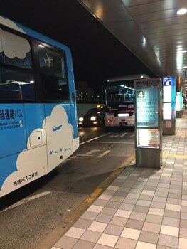 후쿠오카공항 입국수속과 무료셔틀버스 타는 방법