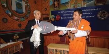 일본, 부탄 외교수립 30주년 맞아 구급차 29대 기증