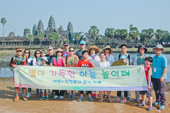 2월 1일 ~ 5일까지  캄보디아 여행