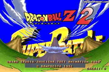 마메(MAME) - 드래곤볼Z 2 슈퍼배틀(DragonballZ 2 Super Battle)