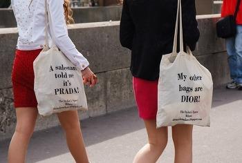 파리의 여고생과 디오르, 명품가방에 대한 동서양의 생각의 차이?