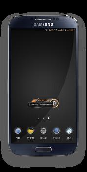 (SKT)Orange Flavor - MG2
