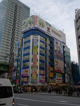 2일차 (점심) - 도쿄탐험(2) 아키하바라