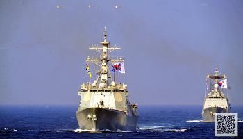 2015 대한민국해군 관함식 (Republic Of Korea Navy, Fleet Review 2015)