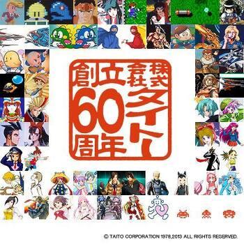 콘솔게임의 역사 (19) 타이토(TAITO)