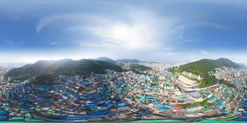[부산가볼만한 곳] 감천 문화 마을