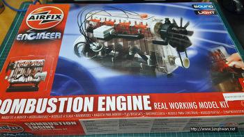 AIRFIX ENGINE (에어픽스 4기통 엔진 모형)