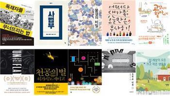 '책으로 책하다'가 뽑은 2016년 최고의 책 10