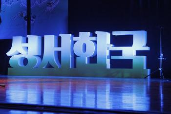 2015 전국대회 뉴스레터 (8월 7일)