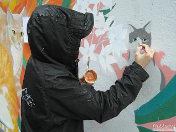 비오는날 길고양이 벽화 그리기