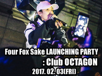 2017. 02. 03 (FRI) Four Fox Sake LAUNCHING PARTY @ OCTAGON