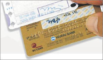 신용카드 뒷면 사인은 꼭 해두자