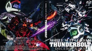 Gundam Thunderbolt Ost