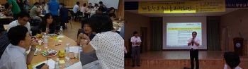 마을, 학교와 수다를 떨다 (2)