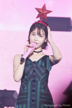 2016.12.03 아이유 콘서트 재보정