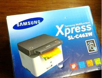 삼성 SL-C462W 복합기 설치 유선.무선 네트워크 공유방법