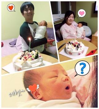 [2013.12.24] 희준이(튼튼이)와 맞이하는 첫 크리스마스!!