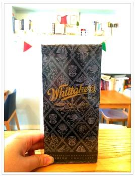 초콜릿의 명가, 휘테커스의 명장 컬렉션 시식기