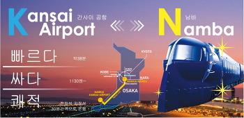 라피트 한국어 시간표 및 안내