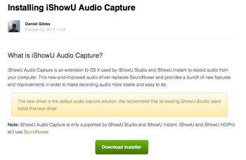 맥에서 화면 녹화시 컴퓨터 소리 같이 녹음(iShowU Audio Capture)
