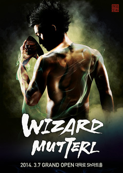 2014 1 17 ~  WIZARD MUTTERL