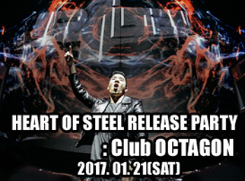 2017. 01. 21 (SAT) HEART OF STEEL RELEASE PARTY @ OCTAGON