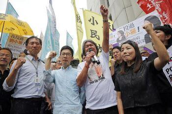 홍콩 입법회 의원 4명 자격박탈