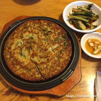 [용인/고기리/맛집] 장원 막국수의 녹두전과 막국수 ^ㅠ^