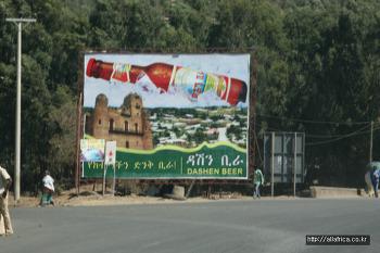 Ethiopia. Gondar (2012.02.16)