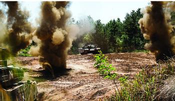육군기계화학교