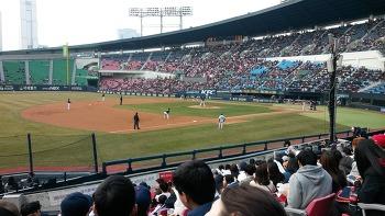 잠실 야구 시범경기
