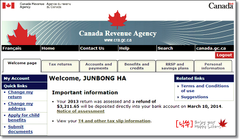 2013년 캐나다 세금 환급(Tax Return) 신청 이틀만에 확정됐네요.