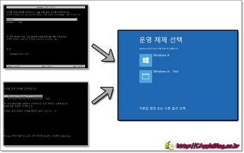 BCDBoot 를 활용하여 Bootmgr 부트 매니저를 교체 및 설치하는 방법에 대해서 - BIOS, UEFI 겸용