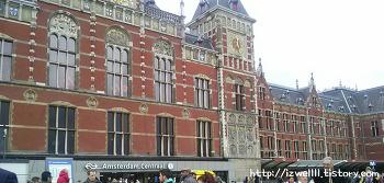 암스테르담 여행; 섹스박물관, 중앙역, 자전거