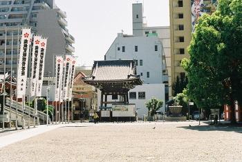 안녕!! 나고야!!(7) - 오스카논 그리고 일본음식