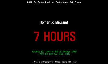 Romantic Material : 7 HOURS
