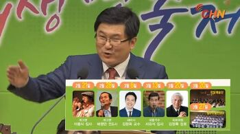 하야뉴스 - 강일교회, 새생명축제 2월 28일부터 3월 20일 매 주일 개최 20160221