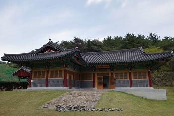 대구 달성 사육신기념관