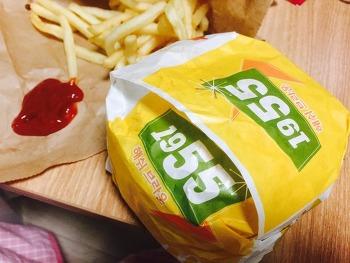 맥도날드 1955 해쉬브라운버거 그맛은?