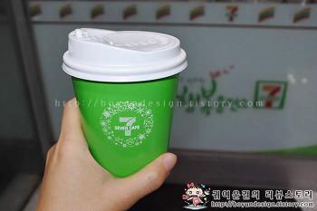 [새로운레시피]세븐카페 바나나맛우유 꿀조합 커피모디슈머 리얼바나나라떼